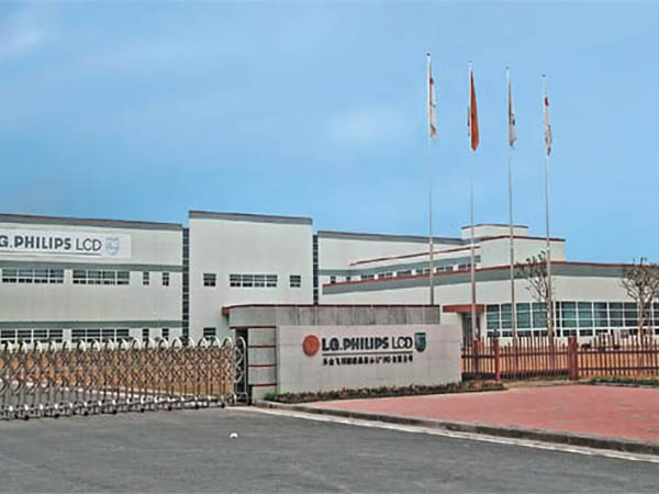 工厂物业管理