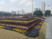 北京绿化设计施工